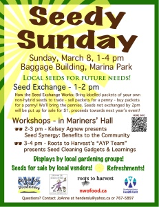 2015 Seedy Sunday Poster